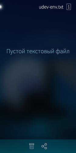 Снимок_Экрана_20210208_001