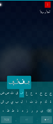 Capture d'écran_20210524_005