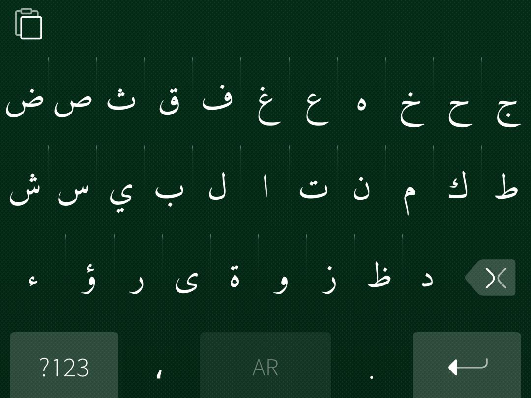 Screenshot_20210524_025_1